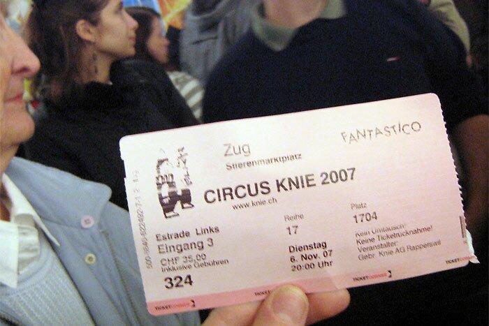 Билет в цирк