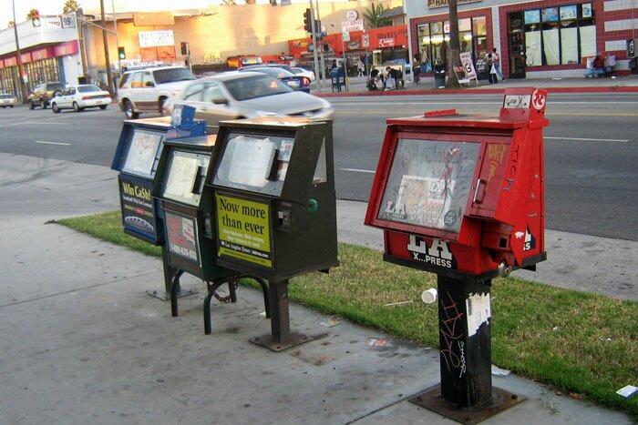 Газетные автоматы