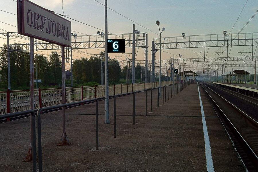 Номера вагонов в Окуловке