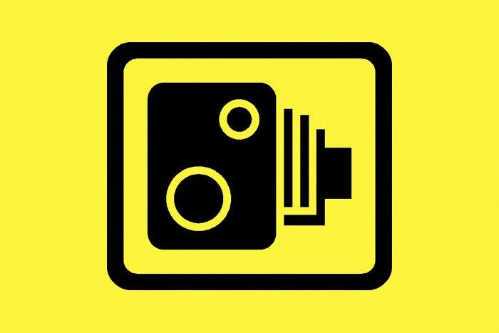 Знак про контроль скорости