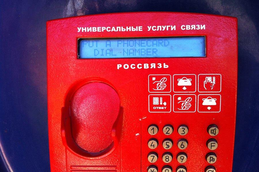 Таксофон в Сопинах