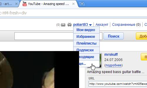 Неправильный зед-индекс у раскрывающегося меню на Youtube