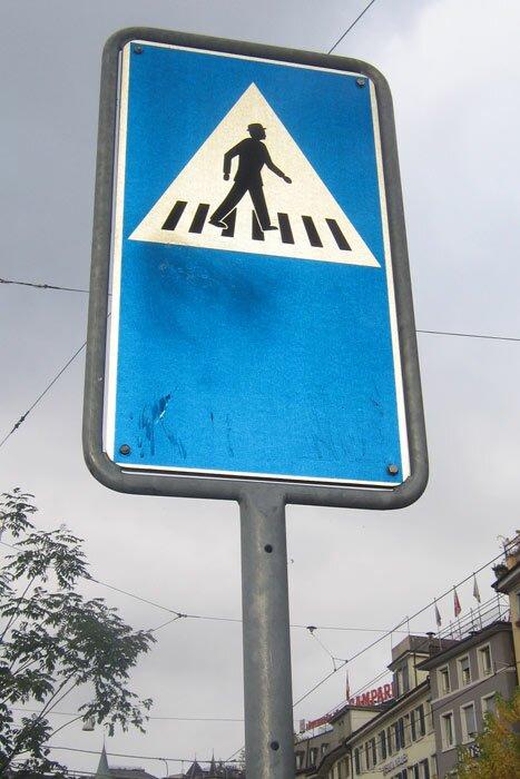 Новой, знак пешеходный переход смешные картинки
