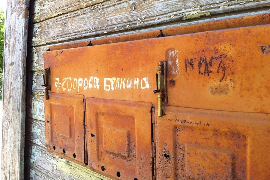 Почтовые ящики в Сопинах